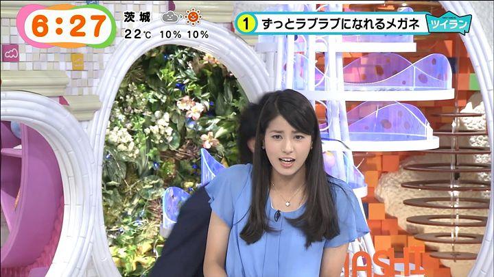 nagashima20141001_14.jpg