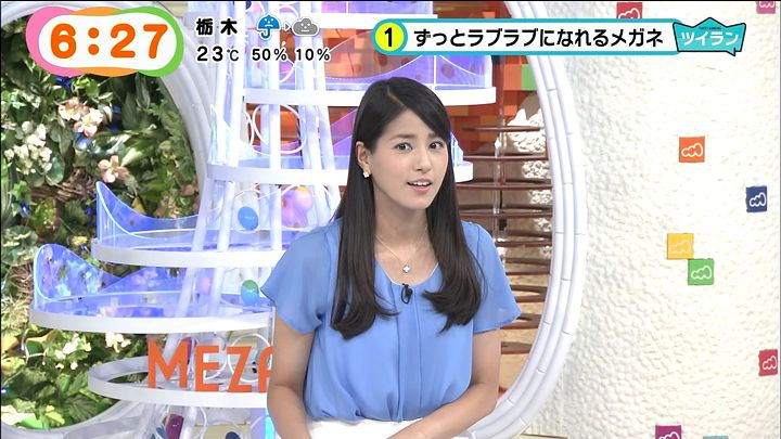 nagashima20141001_15.jpg