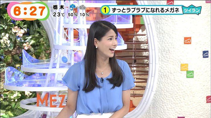 nagashima20141001_16.jpg