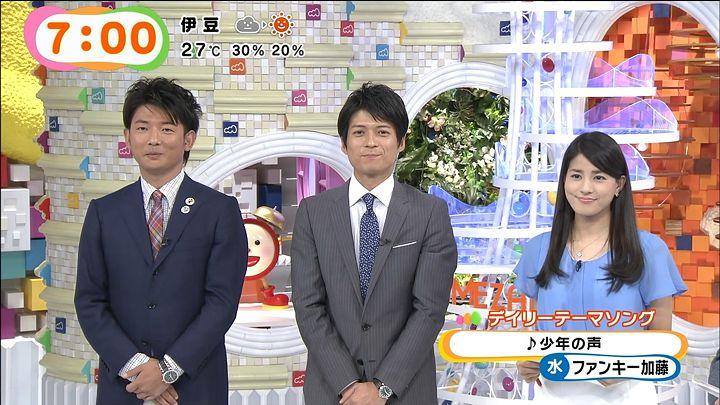 nagashima20141001_17.jpg
