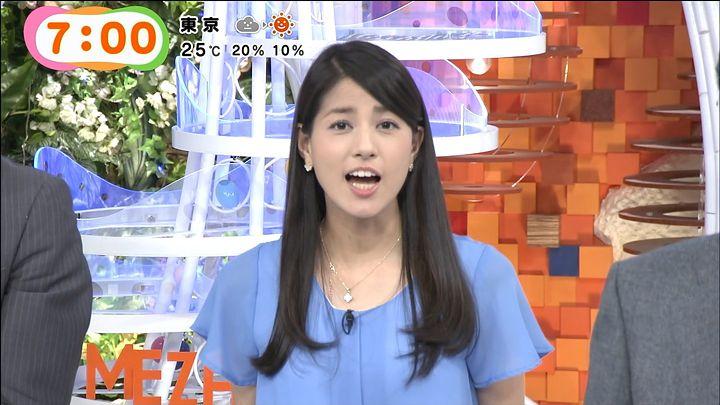 nagashima20141001_19.jpg