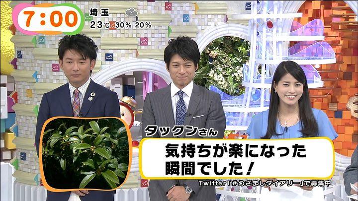 nagashima20141001_20.jpg