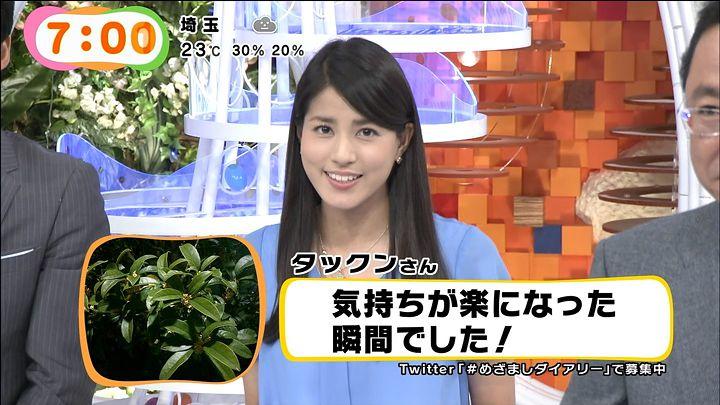 nagashima20141001_21.jpg