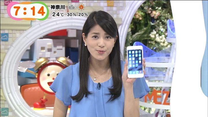 nagashima20141001_24.jpg