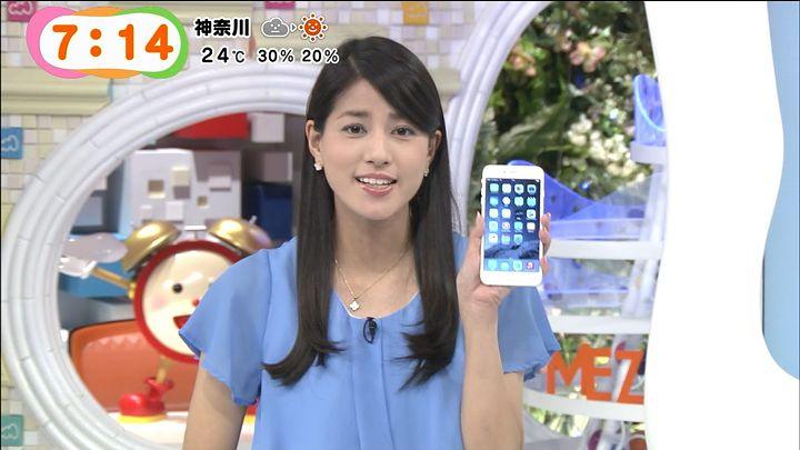 nagashima20141001_25.jpg