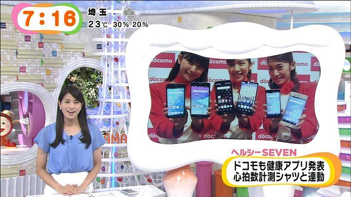 nagashima20141001_26.jpg