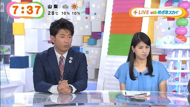 nagashima20141001_27.jpg