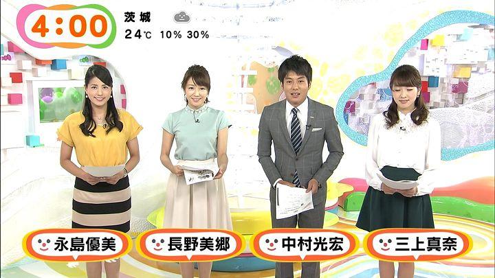 nagashima20141002_01.jpg