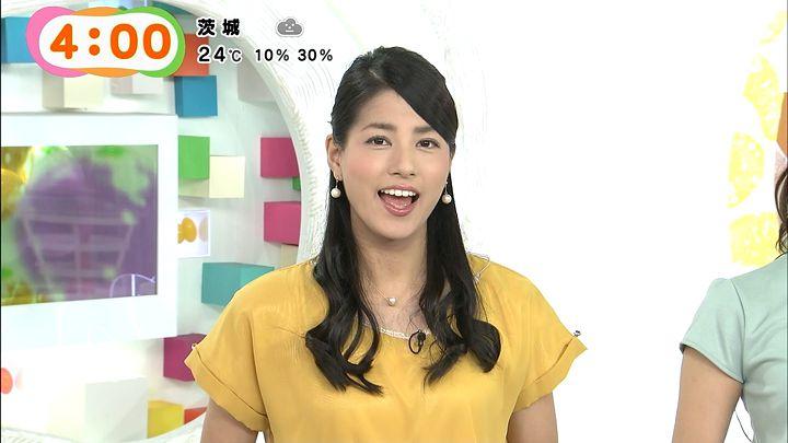 nagashima20141002_03.jpg