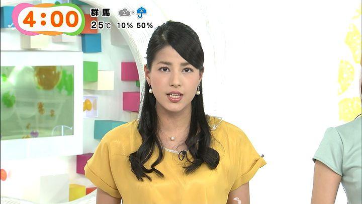 nagashima20141002_06.jpg
