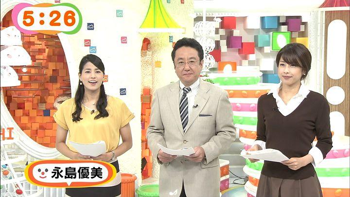 nagashima20141002_14.jpg