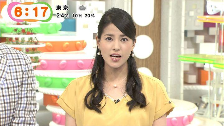 nagashima20141002_17.jpg