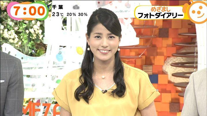 nagashima20141002_18.jpg
