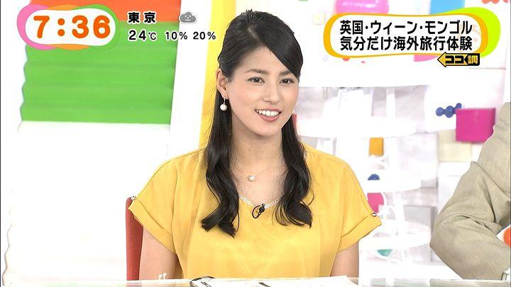 nagashima20141002_19.jpg