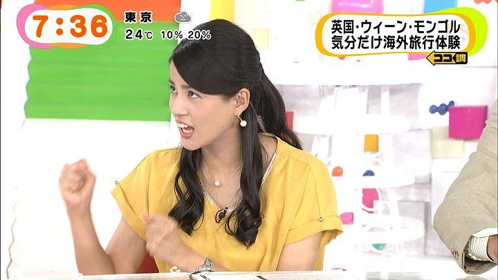 nagashima20141002_20.jpg