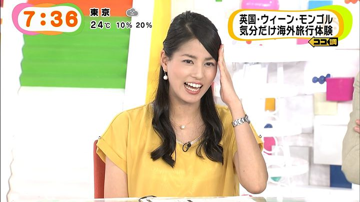nagashima20141002_21.jpg