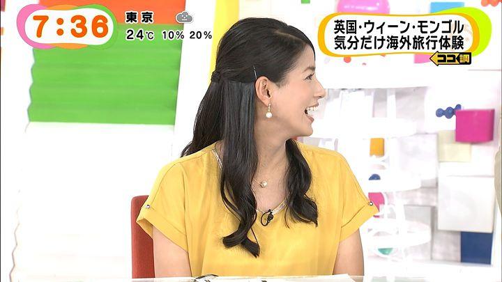 nagashima20141002_22.jpg