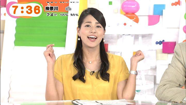 nagashima20141002_24.jpg
