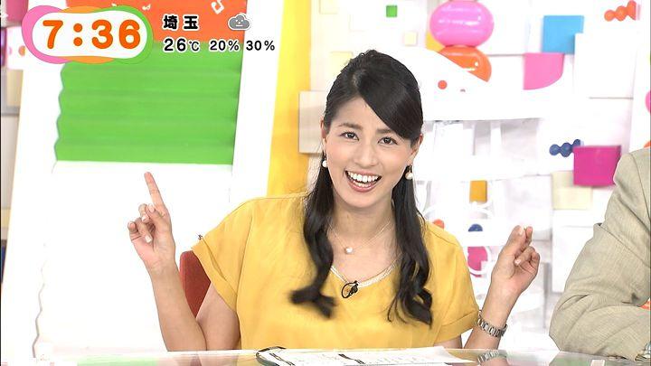 nagashima20141002_27.jpg