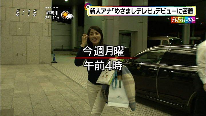 nagashima20141004_03.jpg