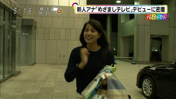 nagashima20141004_04.jpg