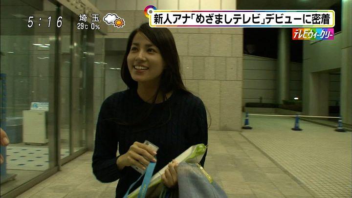nagashima20141004_05.jpg