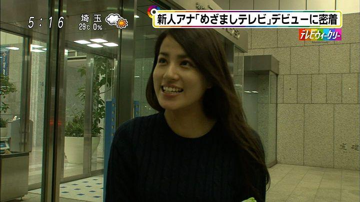 nagashima20141004_06.jpg