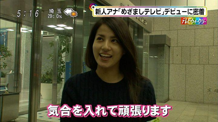 nagashima20141004_07.jpg