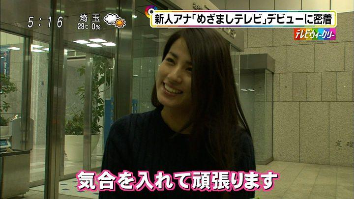 nagashima20141004_08.jpg