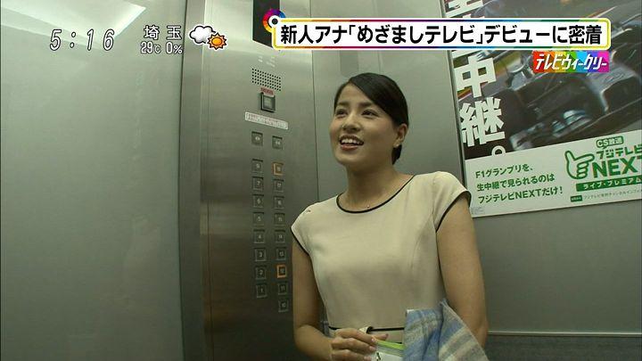nagashima20141004_10.jpg