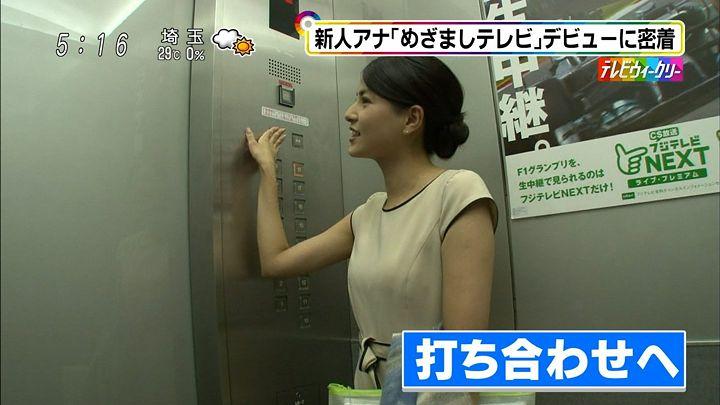 nagashima20141004_11.jpg