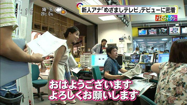 nagashima20141004_12.jpg