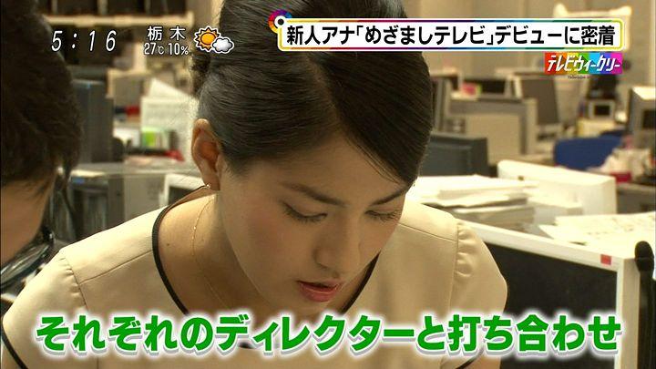 nagashima20141004_18.jpg