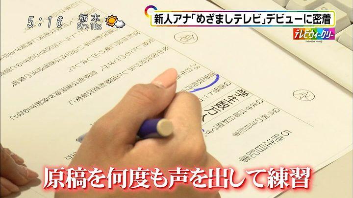 nagashima20141004_21.jpg