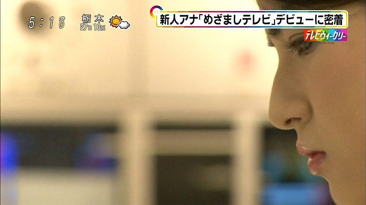 nagashima20141004_23.jpg