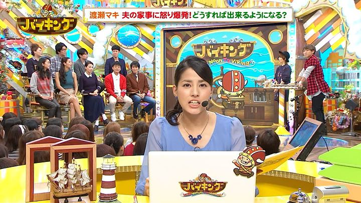 nagashima20141007_17.jpg