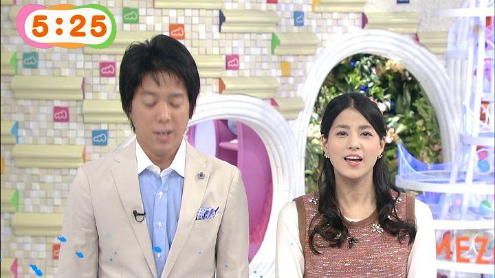 nagashima20141008_01.jpg