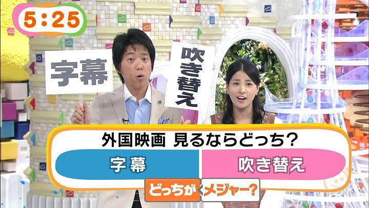 nagashima20141008_02.jpg