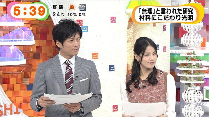 nagashima20141008_08.jpg