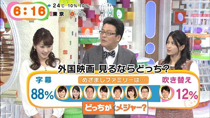 nagashima20141008_09.jpg
