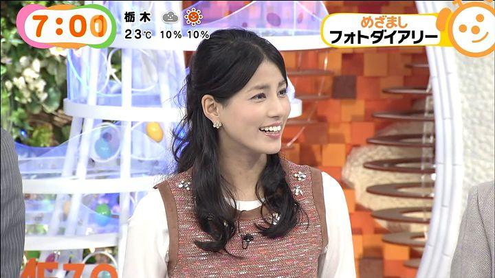 nagashima20141008_11.jpg