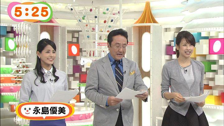 nagashima20141009_12.jpg