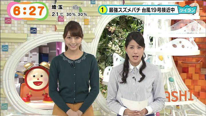nagashima20141009_15.jpg
