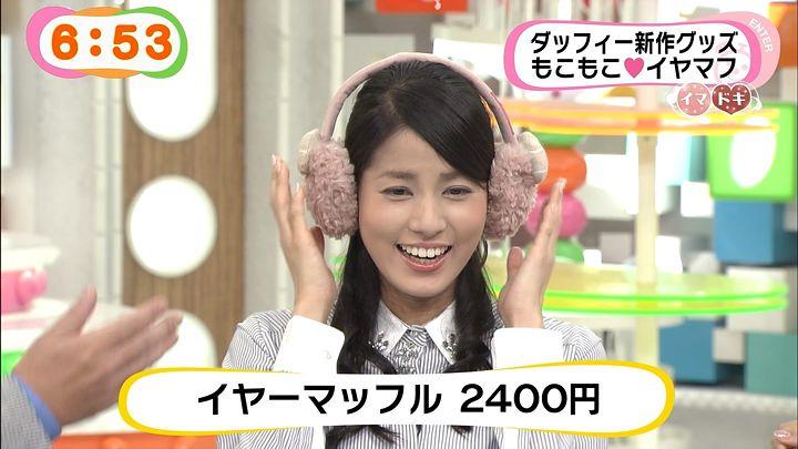 nagashima20141009_17.jpg