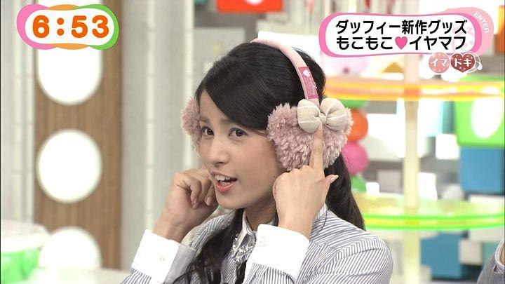 nagashima20141009_18.jpg