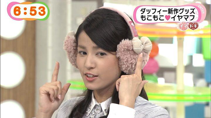 nagashima20141009_19.jpg