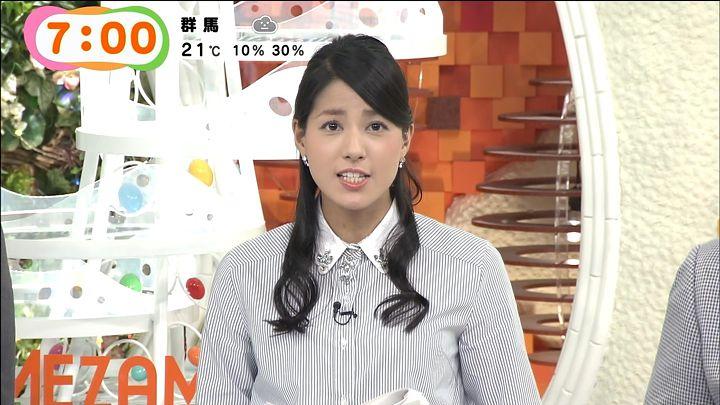 nagashima20141009_21.jpg