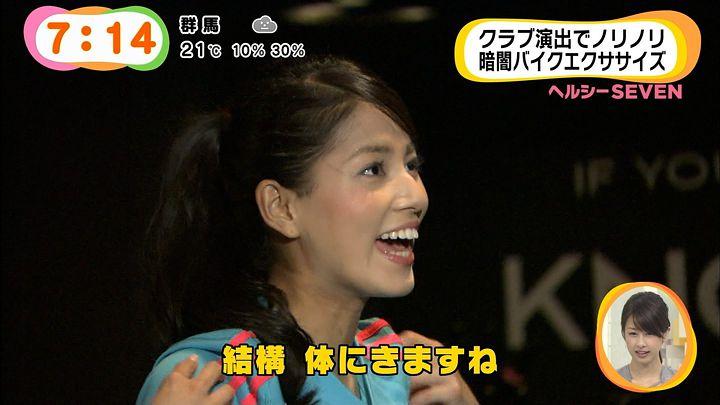 nagashima20141009_31.jpg