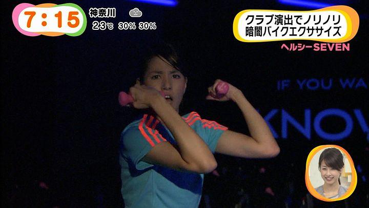 nagashima20141009_34.jpg