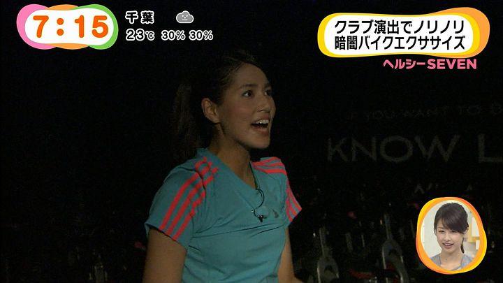 nagashima20141009_35.jpg